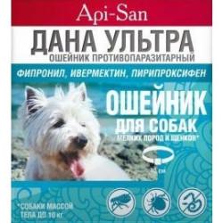 Ошейник Дана Ультра от блох и клещей для собак