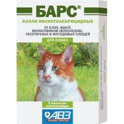 АВЗ Барс для кошек от блох и клещей