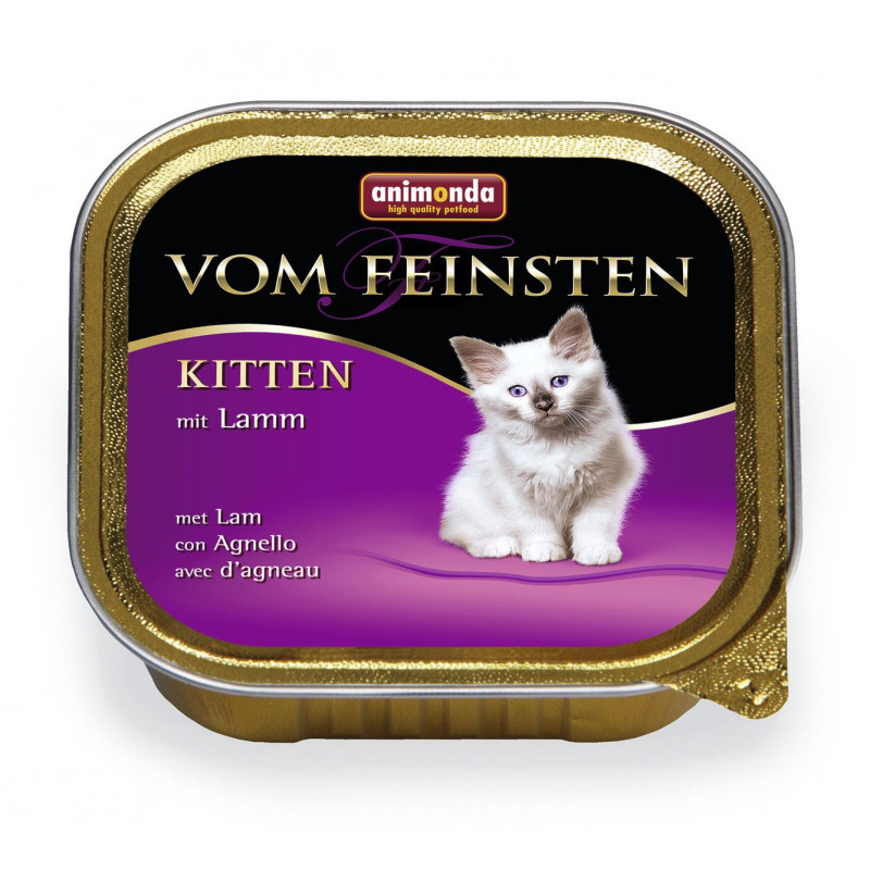 Animonda Vom Feinsten Kitten, с ягненком