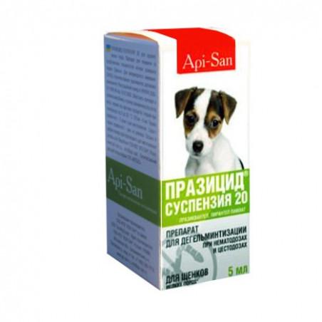 Api San Празицид-суспензия для щенков малых пород
