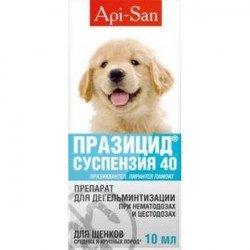 Api San Празицид-суспензия для щенков средних и крупных пород