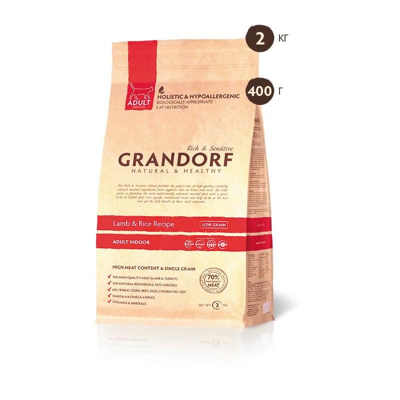 Grandorf Lamb & Rice ADULT INDOOR