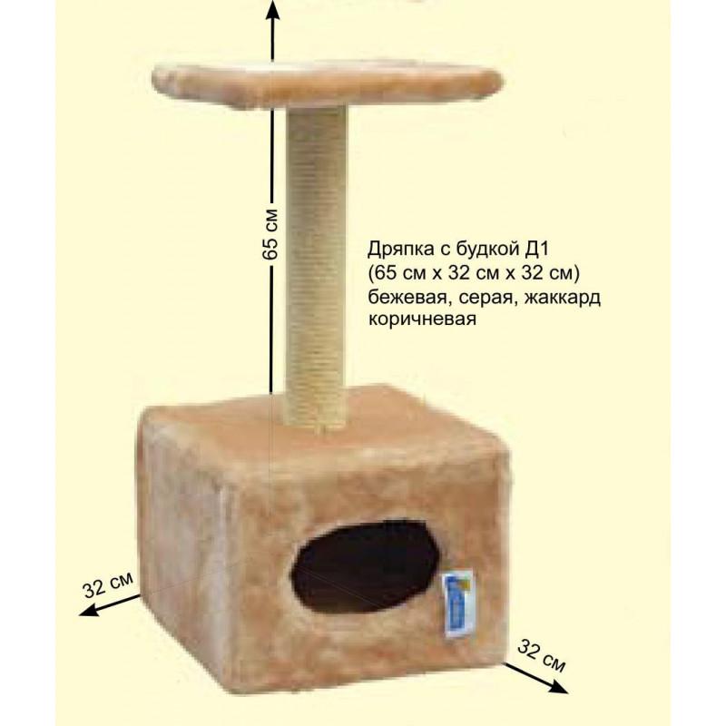 Природа Дряпка-столбик с будкой