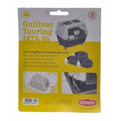 Ремни безопасности для переноски Gulliver Touring (3шт)