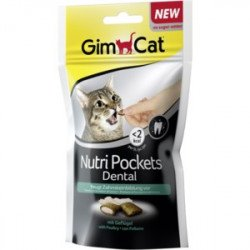 Gimpet Nutri Pockets Dental для зубов
