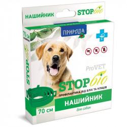 ProVET STOP-Био