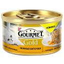 Gourmet Gold Нежные биточки с курицей и морковью