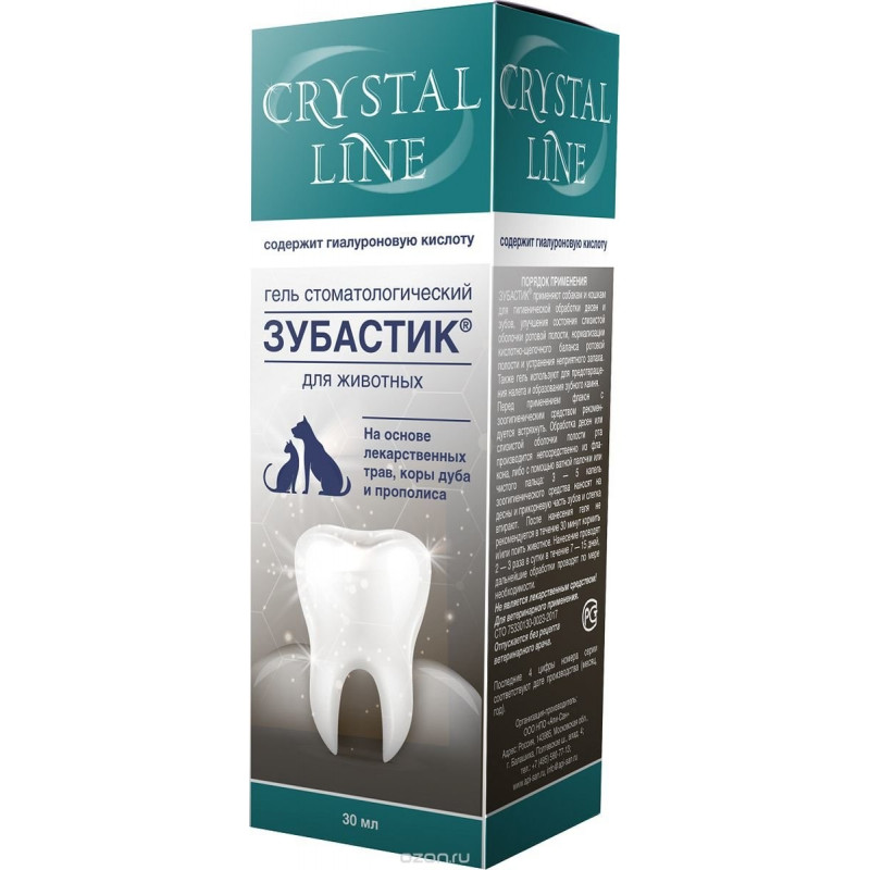 Апи-Сан Зубастик  стоматологический