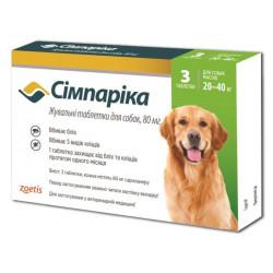 Simparica таблетка от блох и клещей для собак 20-40 кг