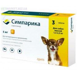 Simparica таблетка от блох и клещей для собак 1,3-2,5 кг