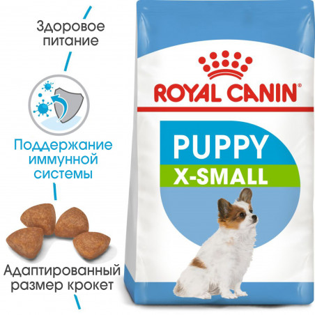 Royal Canin X-Small Puppy ( Junior)