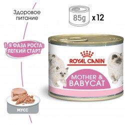 Royal Canin Babycat Instinctive