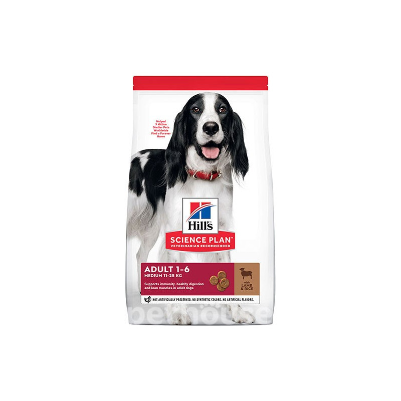 Hills SP Canine Adult Medium Advanced Fitness Lamb & Rice