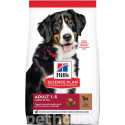 Hills SP Canine Adult Advanced Fitness Large Breed Lamb & Rice