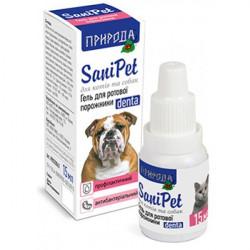 SaniPet Denta