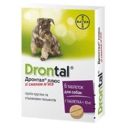 Bayer Drontal для собак