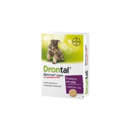 Bayer Drontal для собак
