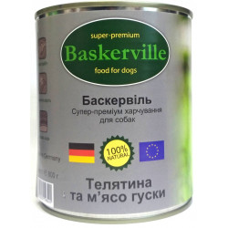 Baskerville, телятина с гусем