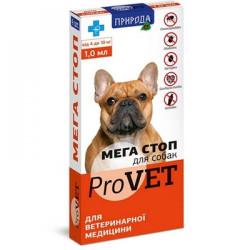 ProVET мега стоп от наружных и внешних паразитов 4-10 кг