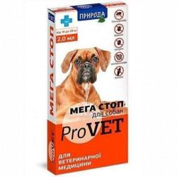 ProVET мега стоп от наружных и внутренних паразитов для собак 10-20 кг