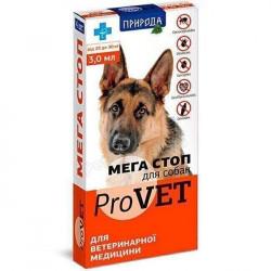 ProVET мега стоп от наружных и внутренних паразитов для собак 20-30 кг