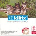 Bayer Kiltix 66 см