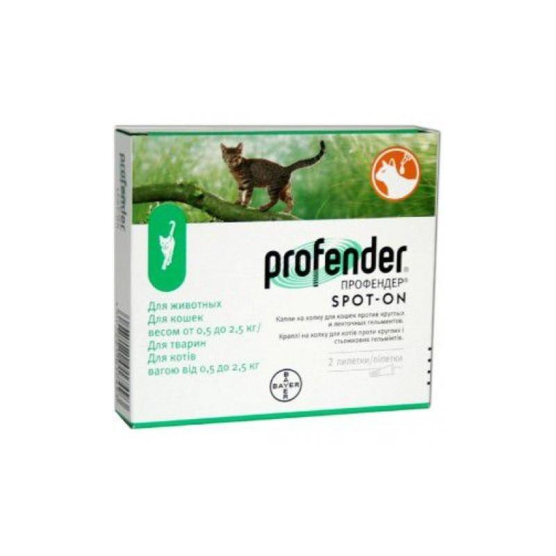 Bayer Profender Spot-On на вес 0,5-2,5кг